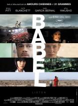 Вавилон плакаты