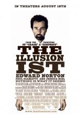 Иллюзионист плакаты