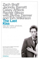Прощальный поцелуй плакаты