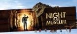 Ночь в музее плакаты