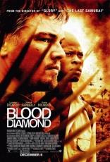 Кровавый алмаз плакаты