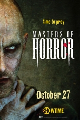 Мастера ужаса плакаты