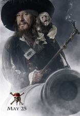 Пираты Карибского моря: На краю света плакаты