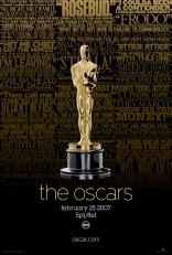фильм Оскар 2007