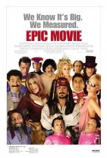 Очень эпическое кино плакаты