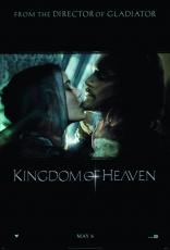 Царство небесное плакаты