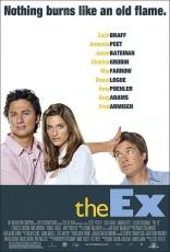 Экс-любовник плакаты