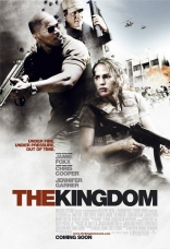 Королевство плакаты