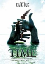 фильм Время