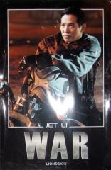 Война плакаты
