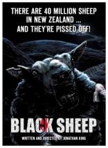 Паршивая овца плакаты