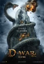 Война динозавров плакаты
