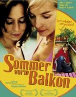 Лето на балконе плакаты