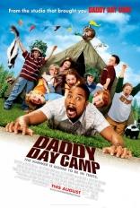 Дежурный папа: Летний лагерь плакаты