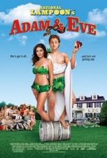 Адам и Ева плакаты