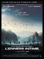 Близкие враги плакаты