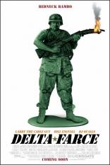 Операция «Дельта-фарс» плакаты