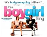 Мальчик в девочке плакаты