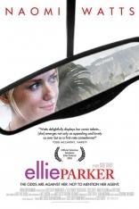 Элли Паркер плакаты