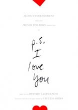 P.S. Я люблю тебя плакаты