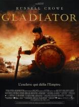 Гладиатор плакаты