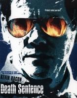 Смертный приговор* плакаты