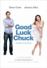 Удачи, Чак! плакаты