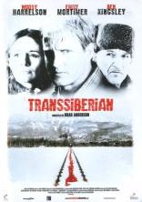 Транссибирский экспресс плакаты