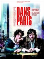 Парижская история плакаты