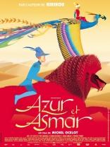 Азур и Азмар плакаты