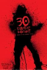 30 дней ночи плакаты