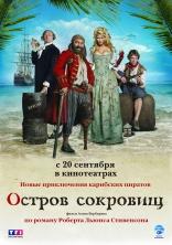 фильм Остров сокровищ