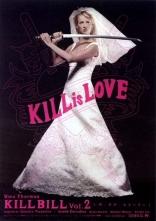 Убить Билла. Фильм 2 плакаты