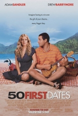 50 первых поцелуев плакаты