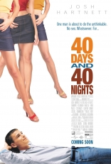 40 дней и 40 ночей плакаты
