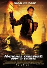 Сокровище нации: Книга тайн плакаты