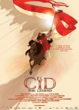 Легенда о рыцаре плакаты