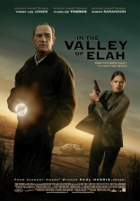В долине Эла плакаты