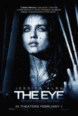 Глаз плакаты