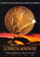 Принцесса Мононоке плакаты