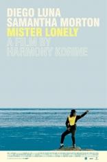 Мистер Одиночество плакаты