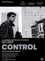 Контроль плакаты