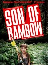 Сын Рэмбо* плакаты