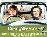 Уроки вождения плакаты