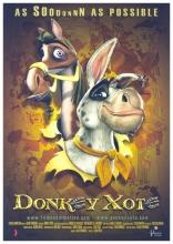 Дон Кихот плакаты