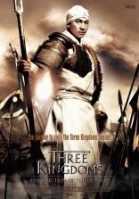 Три королевства плакаты
