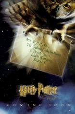 Гарри Поттер и Философский камень плакаты