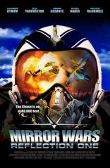 Зеркальные войны: Отражение первое плакаты