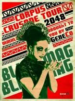 Генетическая опера* плакаты