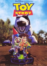 История игрушек плакаты
